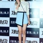 女優 キム・セロン、映画「提報者」VIP試写会(9/23) http://t.co/GsjaSFdG0a