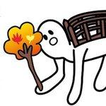 RT @kyonow: ヤバすぎる!嵐山の新ゆるキャラ「月橋 渡(つきはし わたる)」 - NAVER まとめ http://t.co/KpFAIijwRW #京都 http://t.co/O8doG6XeGX