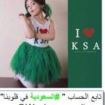 RT @We_love_saudi: كل يوم ووطني الغالي بخير وامن وسعادة..كل عام وانتم بخير .. #اليوم_الوطني_للمملكة_العربية_السعودية #اليوم_الوطني #جدة http://t.co/Ufo9JmJ17C