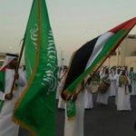 RT @uaefighters: فرق العياله فى جميع منافذ الدوله لاستقبال عيال بومتعب القادمين من السعودية #الإمارات_تحتفل_باليوم_الوطني_السعودي http://t.co/QZC896rGRz