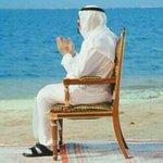 اللهم أدم علينا نعمة الأمن والأمان والصحة والعافيه #الإمارات_تحتفل_باليوم_الوطني_السعودي http://t.co/ZFgAwIMQdW