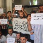 وقفة احتجاجية لنشطاء #حلب تطالب التحالف الدولي بقصف عصابات الاسد #سوريا #Syria http://t.co/zXZkbdUX0h