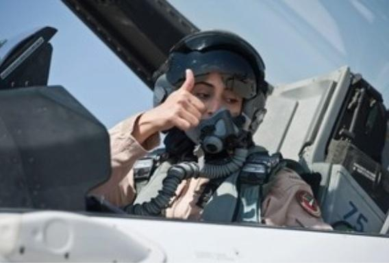 Major Mariam Al Mansouri, first female UAE's pilot who took part in the strikes against #ISIS http://t.co/AnqVrshaZ7