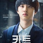 RT @allkpop: EXOs D.O. talks about his experience filming Cart + poster and still cuts http://t.co/eqG08KJaln http://t.co/kWMiOKqpcx