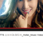 #Holler 4 million view <3 Girls Generation-TTS 소녀시대 #태티서 Holler MV: http://t.co/MjPPl1qRKe via @YouTube http://t.co/v7TjTwGjs5