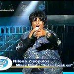 ¿Qué te pareció la presentación de @NilenaZisopulos en @tucaramsuenatvn de @tvnpanama? RT si te gustó http://t.co/JfyZOcm7EY