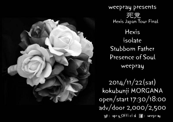 11/22(土)国分寺morgana  「死覚」   HEXIS   isolate   Stubborn Father   Presence of Soul   weepray 2000/2500(+1d) 17:30/18:00 http://t.co/DbZBXpJi7S