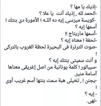 HAHAHAHAHAHAHAHA http://t.co/5UQF36WBbt