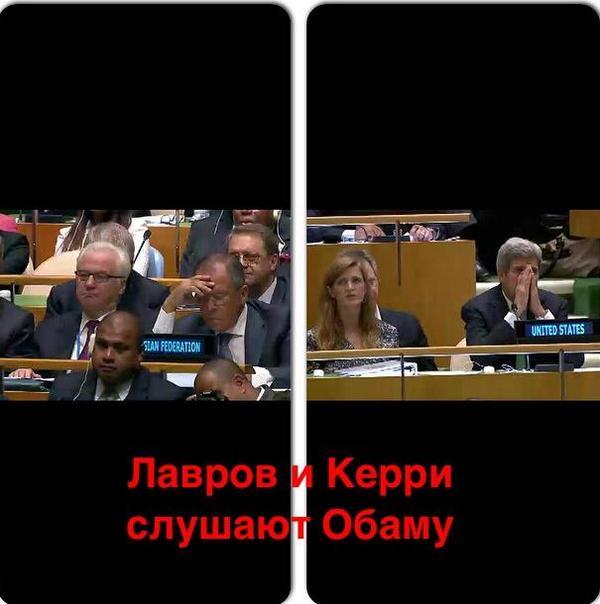 Sergey Lavrov and @JohnKerry are listening @BarackObama speech / Лавров и Керри слушают Обаму. http://t.co/hXryVruXgr