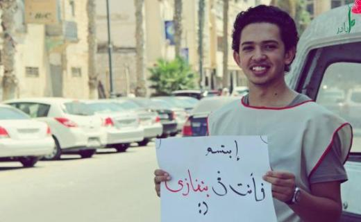 L'Atelier est très triste de l'assassinat d'un de ses blogueurs @Libya_blog à #Benghazi http://t.co/l2MSkgkdJx http://t.co/wxMZ3VsIYy