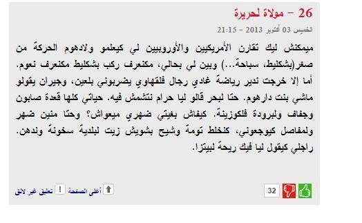 احسن تعليق فتاريخ الصحافة الالكترونية http://t.co/cIyIfutQ0q