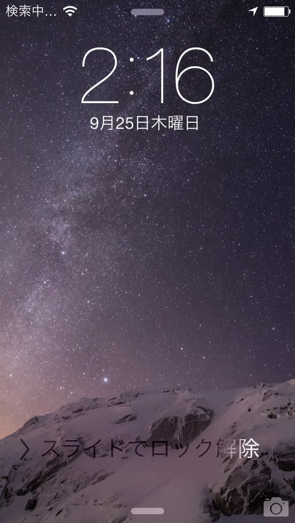iOS8.01に上げたら電波掴まない&TouchID使えない http://t.co/7fDzQMy3t6