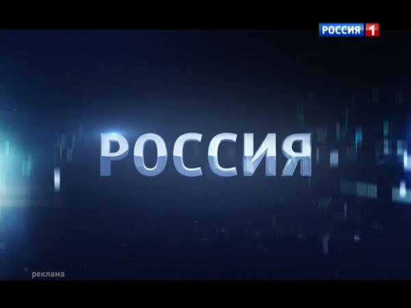 foto-vlagalisha-russkie