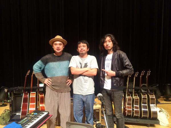 写真はリハーサル時の民生君、和義君、浜崎のスリーショット。 http://t.co/tENYYDAwBs