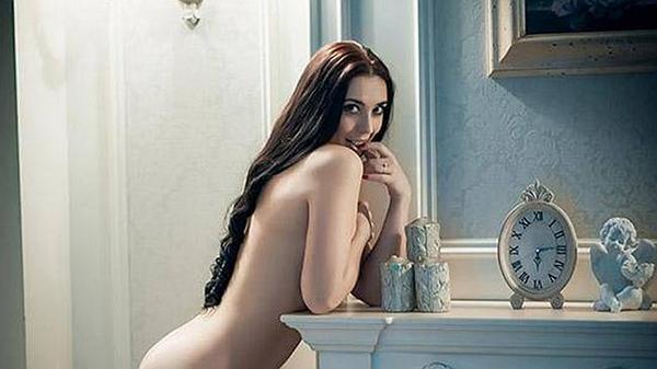 leaked nude Politician