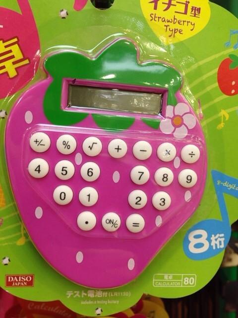 これは使いにくいだろう。 http://t.co/rwoi1ez3V5