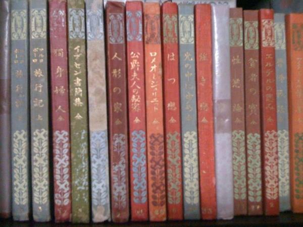 とても古い新潮文庫( @shinchobunko )。復刻版が発売されます。これ友人のコレクションなんだけど、とても大切にしているので中を開けさせてくれませんでした。 http://t.co/VVEpeg0L34