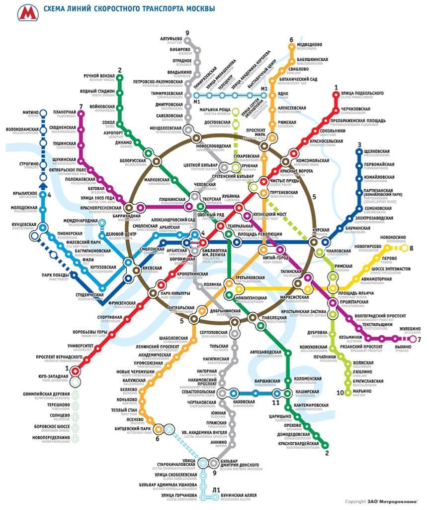 Новая линия метро pulsmskru