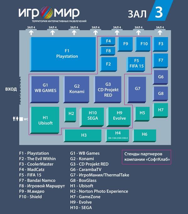 Ну и для удобства, вот вам сама карта выставки: http://t.co/3C5viDXfpE