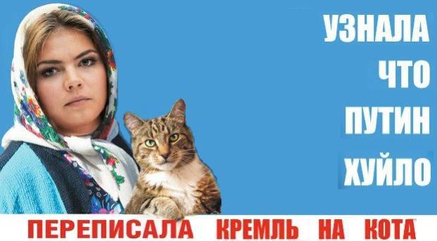 ГПУ нашла способ вернуть в бюджет средства Януковича и его окружения - Цензор.НЕТ 1866