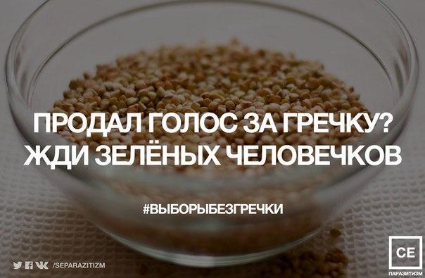 Подписав закон о люстрации, Порошенко не может назначать на должности ни Хорошковского, ни Тигипко, - журналист - Цензор.НЕТ 8737