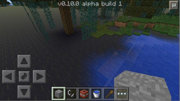 Скачать Minecraft Pocket Edition Версии 0.4.0 Alpha На Андроид