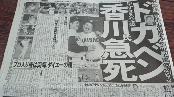 香川伸行の画像 p1_19
