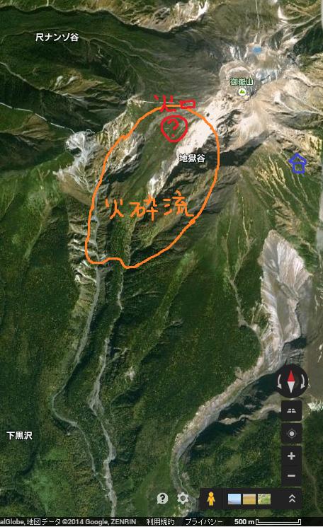 御嶽山2014年9月27日火砕流、迅速判読図。 http://t.co/xat1De1P1h