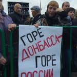 RT @Fedorenchik: На Поклонной горе собираются люди, чтобы почтить память невинно убиенных мирных жителей Донбасса http://t.co/m5ealCNZYC