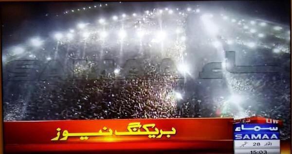Imran Khan's PTI rally in Lahore today was BIG http://t.co/o1X4XCqcXv via @AQpk