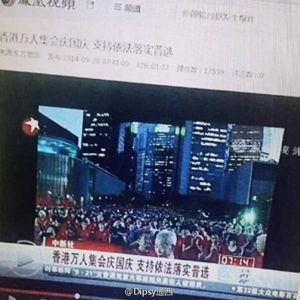China news reported today: tens of thousands of people gathered in Hong Kong to celebrate national day. http://t.co/yVAfqNWbKv