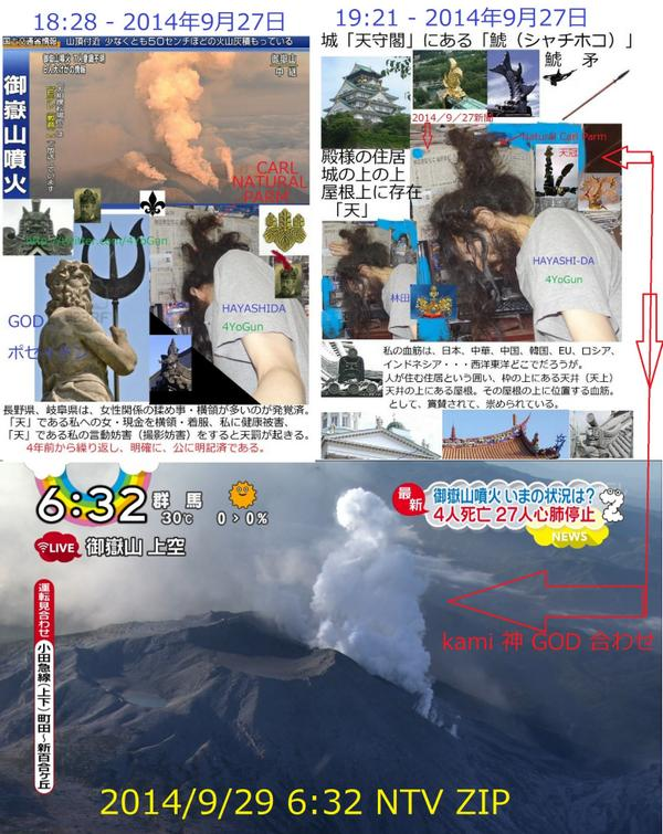 広瀬アリス Part8 [無断転載禁止]©2ch.netYouTube動画>31本 ->画像>154枚