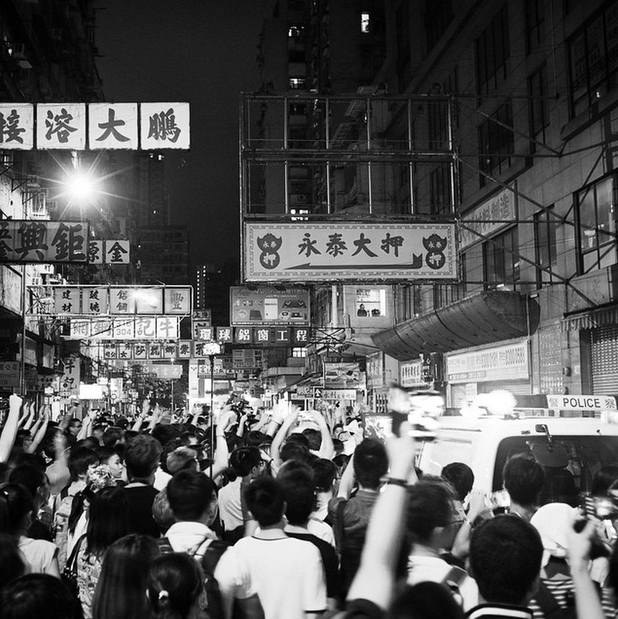 RT @verge: Instagram has reportedly been blocked in mainland China as protests in Hong Kong intensify http://t.co/E8CFxJMghV http://t.co/tI?