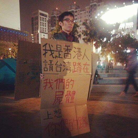 「 我是香港人,請台湾踏在我們的屍體上,想你們的路。」RT @dupola: 转给台湾人。RT @roberkaku: 忘不了,這張照片!香港加油! http://t.co/i4qfnQp4FS