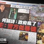 25年前香港艺人没在内地发展所以都敢站出来,25年后香港艺人很多都在内地发展还敢站出来的不多了。。 @RTKcn @liuyun1989: 蘋果:【演藝人中催淚彈 何韻詩:政府瘋了 黃秋生:警方似暴徒】 http://t.co/jMYCJalOzz