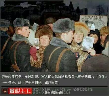 """""""想哭@hhhjh5: 这张图片突然让我泪流满面。。香港妈妈们!请你们走上街头,带自己当警察的儿子回家!如果中国""""人民""""解放军来了,请你们让男儿们出来保护香港的人民。 http://t.co/dMKI2TT3j9"""""""