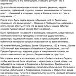 """RT @euromaidan: Семенченко про все. """"Не забывайте, ничего еще не решено и не закончено, перевернута только вторая страница"""" http://t.co/kp6RZfMgom"""