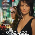 New HQ Clouds of Sils Maria poster for Argentina http://t.co/fIx5aORMiq http://t.co/q6AEalxLiv