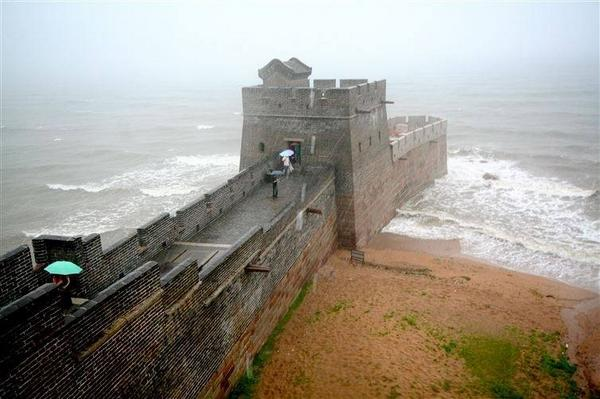 Where the wall of china ends. http://t.co/MvBeMu6fU9