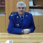 RT @_media73_: Назначен прокурор Ленинского района Ульяновска #ulsk http://t.co/s2YA2pdG5R http://t.co/x89b3rpmYC