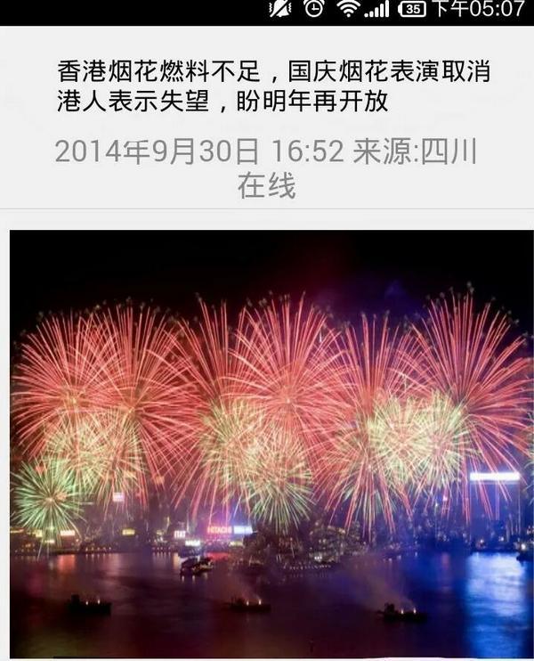 ……真的假的……囧RT @sylvianhk: 中國人真係好撚慘。。。 http://t.co/0UK9deTHhi