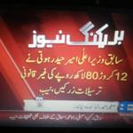 ANP ---> Corrupts and Corrupts http://t.co/bpNllqDt1s