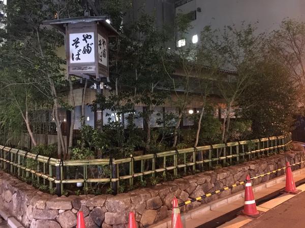あの火事から、神田藪蕎麦が10月中に復活オープン。二階には宴会場も!! http://t.co/NG2WV2XXhJ