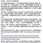 https://t.co/GJemzqeE84一位香港朋友與計程車司機和五佰元鈔票。  昨天晚上,發生了不可思議的事。昨天凌晨在金鐘回家的途上,的士司機問我有關晚上集會的事。聽著,聽著,他不發一言
