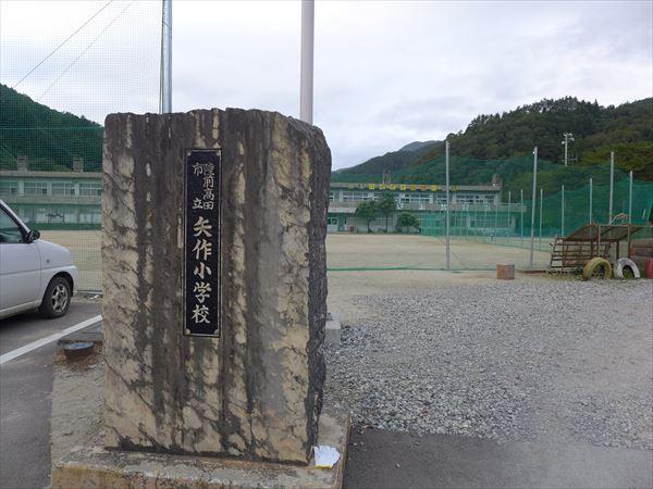 岩手県陸前高田市では、廃校となった小学校に一泊2500円~で泊まれちゃう!観光目的でもOKです。 http://t.co/009SVFjri0 http://t.co/Cbhv0mmrMQ