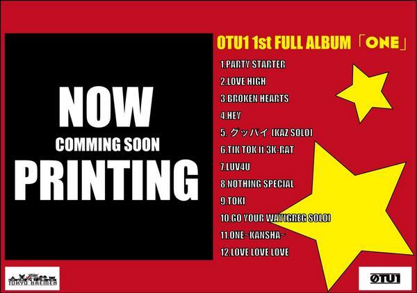 おかげさまで11月5日に0TU1の1st ALBUM「ONE」を全国リリースする事が決まりました! そして正式なリリースに先駆けて11月3日の2マンにて先行リリースします! 東京無礼者、乙一族、BUZZIC本当にBIG LOVE! http://t.co/GK3Aoc8IvA