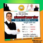 Campaign Rally Program for Wednesday 1st October 2014: 12 noon -Narayangadh 3 pm -Ahmednagar  6 pm -Parli #BJP4Maha http://t.co/2JevGBtJi6