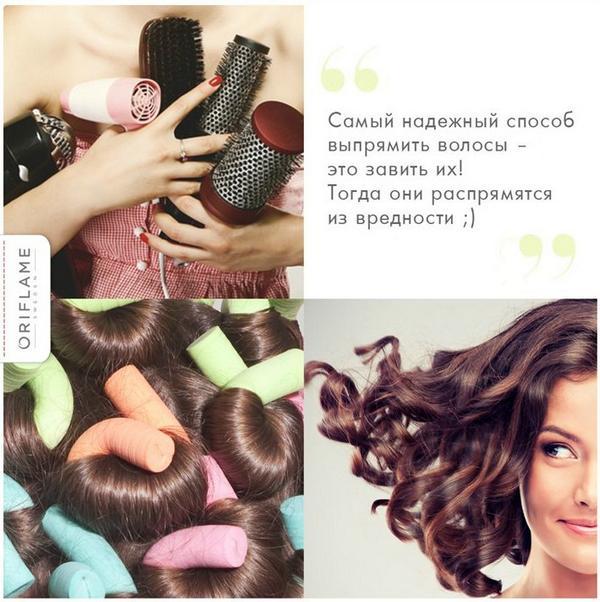 Выровнять волосы в домашних условиях без утюжка 585
