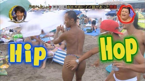 ◆小坪海岸について語ろう◆PART�UYouTube動画>12本 ->画像>61枚