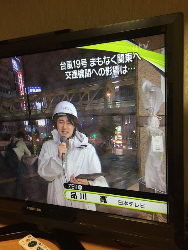 「新宿駅前の品川さん」てややこしねん! 品川駅前でええやろ http://t.co/vAKyRrddJC
